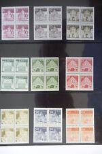 Berlin,  Bauwerke Mi 270- 285, 16 Werte in Viererblocks **