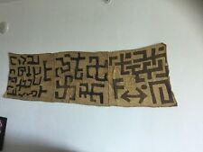 unusual  BANTU cloth See F U African Art