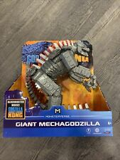 GODZILLA VS KONG 11 INCH GIANT MECHAGODZILLA PLAYMATES NEW!