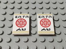 LEGO New Lot of 2 White Ninjago 2x3 Tile Pieces Asian Gold Trim Pattern