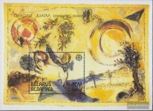 WeißRusia Bloque 4 (completa edición) nuevo con goma original 1994 contemporáneo