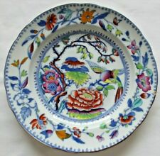 Antique COPELAND Plate from Trinity College, Cambridge Kitchen Dept.