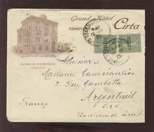 ALGERIA FRANCE SURCH.1925 ILL.ADVERT COVER HOTEL CIRTA