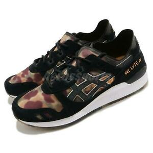 Asics Atmos X GEL-Lyte III NEXKIN Black Brown Camo Men Casual Shoes 1191A339001