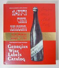 Georgian Wine labels Catalog Album Book Catalogue Georgia