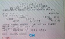 MLB All-Stars Japan 2000 baseball tour ticket vs. NPB