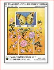 TUV9303 Butterflies block Indonesia