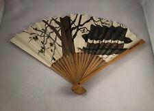 NORTHWEST ORIENT Souvenir Hand Fan Kiyoshi Saito NWA Airplane