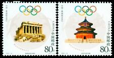 China 2004-16  奧運會 stamp  Athens to Beijing Olympic Game