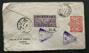 China Cover 21/Jan/1942 International mail tied $1 from FuKien JianOu to Hert in