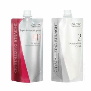 Shiseido Crystallizing Straight H1 & H2 Neutralizer- USA Seller