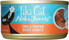 New listing Tiki Cat Aloha Friends Grain-Free, Low-Carbohydrate Wet Food With Flaked Tuna Fo