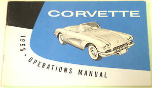 GM 1958 Chevy Corvette Owner's Manual (o)#3750352  (2)