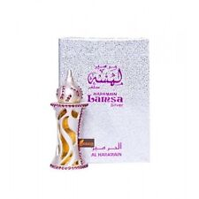 Lamsa Silver Attar By Al Haramain Jasmine Cyclamen Rose Musk Cedar Woody 12 ml