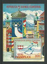 Equatorial Guinea 1976 Winter Olympics imperf M/S no gum (2)