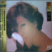 Tsai Chin 蔡琴 Lao Ge 老歌 OLDIES HQ CD JAPAN OBI new sealed HQCD HK Taiwan