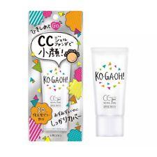 JAPAN UTENA KOGAOH Watery Fit CC Gel Natural Ochre SPF32 PA+++ 30g w/ Tracking#