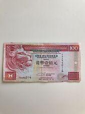 1996 Hong Kong 100 One Hundred Dollars Bank Note Shanghai Banking Corporation