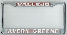 Vallejo California Avery Greene Honda Vintage JDM Dealer License Plate Frame