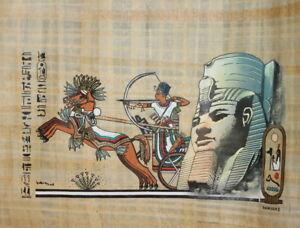 Vintage Egyptian folk hand painted papyrus painting Ramesses II
