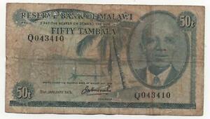 MALAWI 50 TAMBALA 1975 PICK 9 C LOOK SCANS