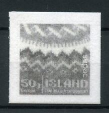 Iceland 2017 MNH Icelandic Sweater SEPAC Handicrafts 1v S/A Set Cultures Stamps
