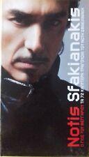 NOTIS SFAKIANAKIS / O GIOS TOU FEGGARIOU /  BEST OF / 4 CD / 72 TRACKS / 2008