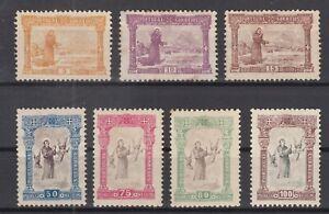 BN6725/ PORTUGAL – 1895 MINT CLASSIC LOT – CV 335 $