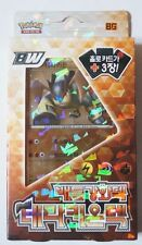 Pokemon 2011 Black & White Terrakion 33 Card Battle Strength Theme Deck