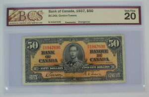 1937 BANK OF CANADA FIFTY DOLLARS B/H 1947636 GORDON TOWERS BC-26b NOTE