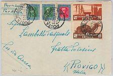 53409 - ERITREA  - Storia Postale: BUSTA con annullo POSTA MILITARE 12  1935