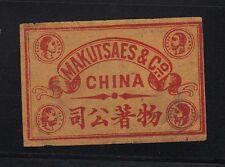 Ancienne étiquette Allumettes Japon AAA2161 Chine
