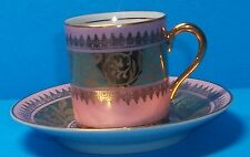 RWR BAVARIA BONE CHINA DEMITASSE CUP AND SAUCER PINK AND GOLD