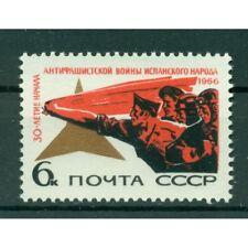 URSS 1966 - Y & T n. 3159 - Guerre d'Espagne
