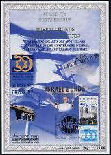 Israel 1332 on Souvenir Leaf Card - Celebrating Israel's 50th Anniversary, Flag