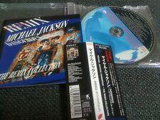 MICHAEL JACKSON / Dangerous The Remix Collection  /JAPAN LTD CD OBI
