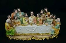 The 12 Disciples at The Last Supper, 27cm