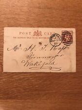 21st April 1880, Postal Interest, Prepaid QV Calling Card, Duplex Cancellation