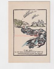 More details for netherlands anti-nazi propaganda german troops flee from raf bombers pc wwii -19