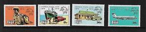 1974 UPU set of 4 MUH/MNH