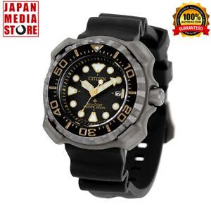 Citizen Promaster BN0220-16E MARINE Diver`s 200m Eco-Drive Titanium Men`s Watch