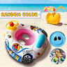 Car Baby Infant Seat Water Kids Swim Rings Inflatable Safety Float Swimming Pool