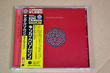 CD King Crimson Discipline Japon Japan Audiophile