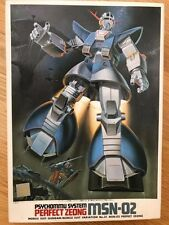 MSN-02 Psychommu System Perfect Zeong 1/250 Plastic Model Kit MSV #31 Bandai