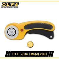 OLFA RTY-2/DX 45mm Deluxe Safety Rotary Cutter Knife Workshop Equipment