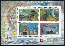 1987 Canada, CAPEX87 - Exploration of Canada Mini Sheet MNH