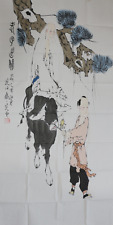 RARE LARGE Chinese 100%  Handed Painting By Fan Zeng 范增 EK9