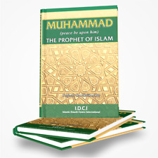 SPECIAL OFFER! Box of 125 copies: Muhammad (PBUH) the Prophet of Islam (PB)