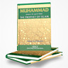 SPECIAL OFFER! Box of 125 copies: Muhammad (PBUH) the Prophet of Islam (PB)X125