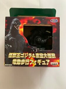 Banpresto 1995 Walking Godzilla Figure Toy